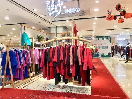 """新店开业 曼茜纱的""""双胞胎""""名店"""