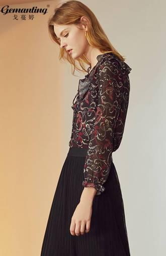 高品质|好品牌 戈蔓婷女装让消费者真实感受品牌的优势