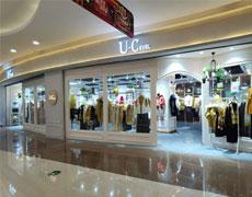 U-cevel新店 陕西西安万达新店开业