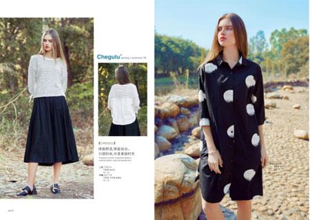 爱依莲女装品牌 是当下大众比较喜欢购买的女装品牌