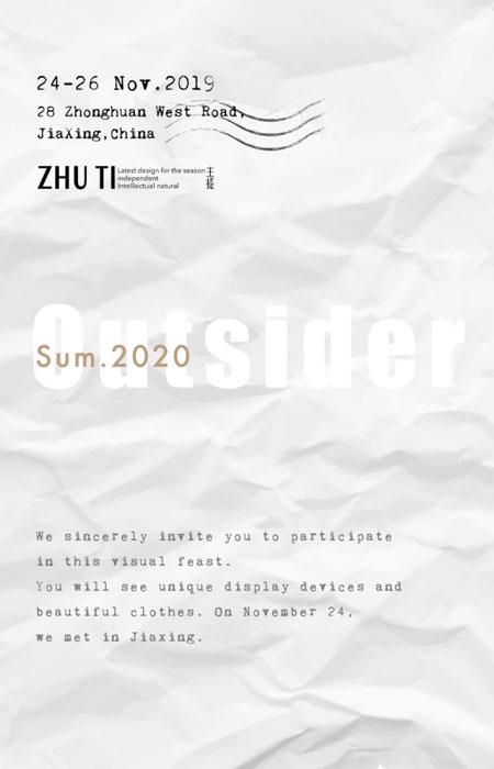 主提ZHUTI 2020夏新品发布会邀请函
