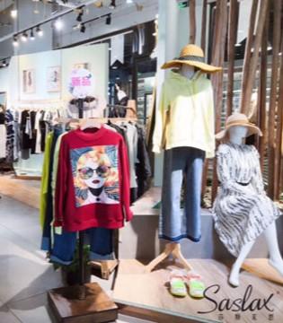 加盟服装品牌 莎斯莱思14年品牌战略经验 值得肯定