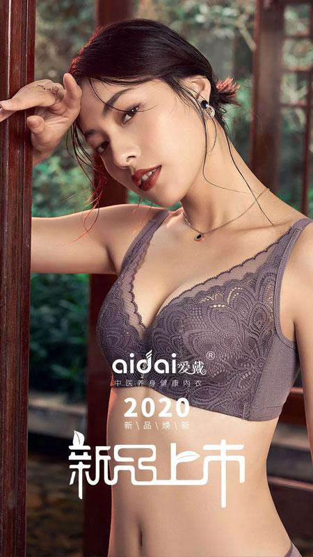 新品首发  魅影 ・ 爱戴 2020 春夏新品系列