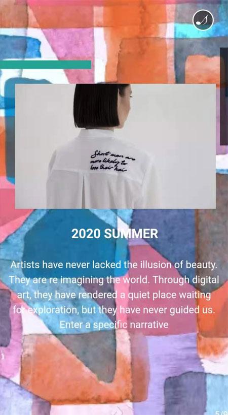 Beihe�^禾 2020Summer�o�k之境�l布��