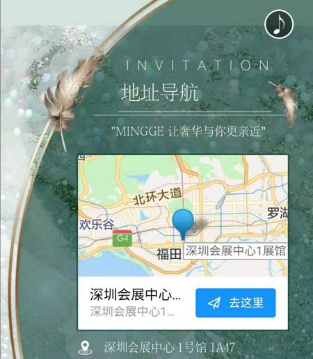 MINGGE �歌夏季新品�l布��于深圳���^�e�k