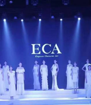 ECA美学社交新零售馆开展虎门第24届的服交会