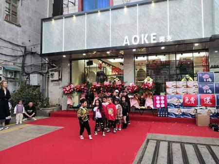 �崃易YR旗�店AOKE�W克�L�d店�_��大吉