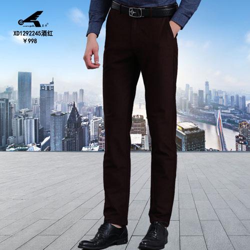 皇卡服饰品牌:穿商务装的成熟男人才是最帅的