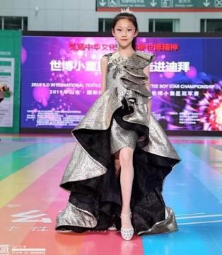 2020东莞国际面辅料及纱线展览会2月如期召开