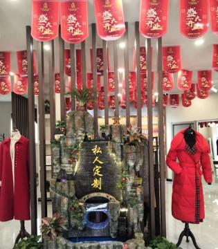 新店资讯 11月山西长治巴蒂米澜体验店盛大开业