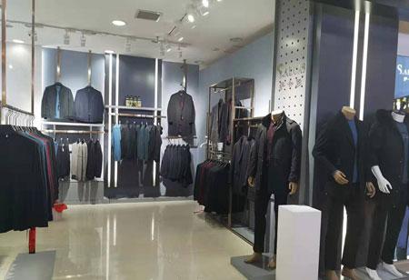 品牌流传 祝贺萨卡罗新店盛大开业