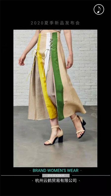 南耳2020夏季时尚新品发布会盛大开启
