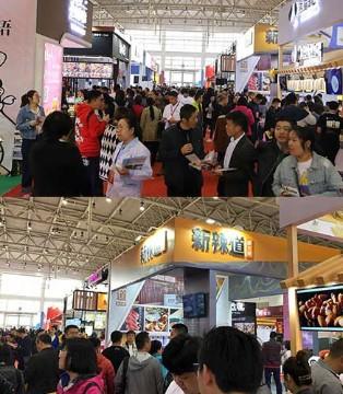 2020年北京国际连锁加盟展览会将于3月在京开幕