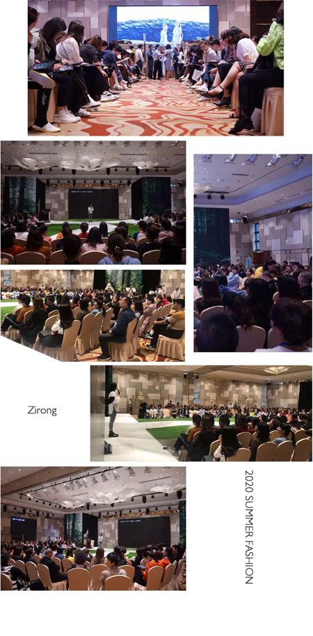 ZIRONG子容 2020夏季新品发布会「夏日笔记」
