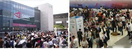 """2020第17届上海国际箱包展新增两家""""重量级""""主办单位"""