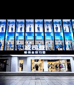 """中国羽绒服饰品牌要""""顺势而起""""吗?"""
