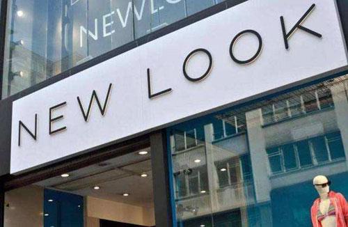 New Look母公司Brait正计划出售所持股份?