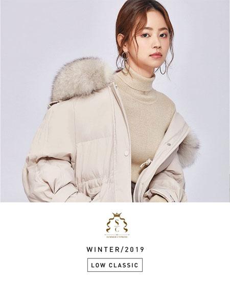 SC-LULU 奢华毛领羽绒服・拥抱寒冷冬季