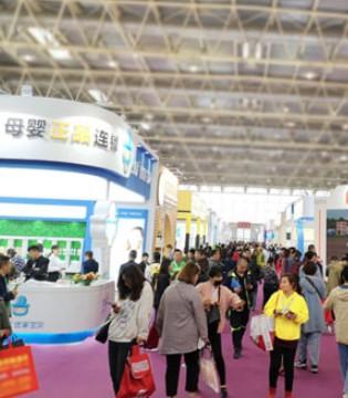 展望2020年 第31届京正・北京孕婴童展扬帆起航