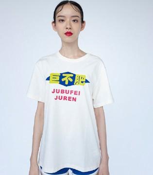 脑白金携手中国潮流品牌发布跨界服饰作品