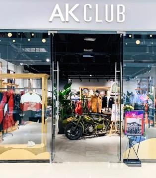 """新店开业   原来AKCLUB才是猴哥心仪的""""筋斗云"""""""