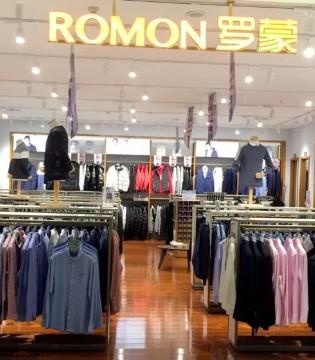 热烈祝贺罗蒙新零售河南濮阳恒丰购物公园店盛大开业