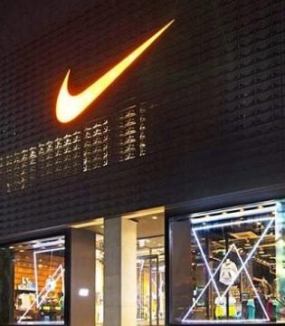 全球运动服饰巨头耐克要在中国建厂了吗?
