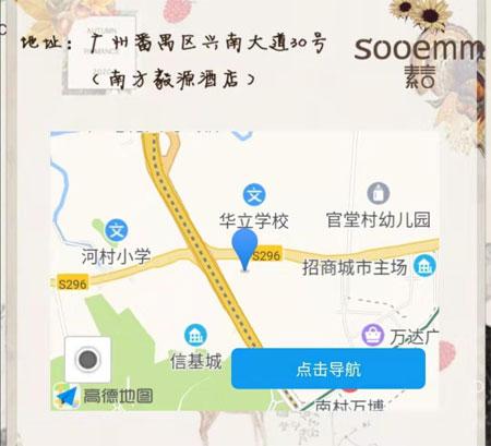 绘制秋的画意 素言SOOEMM2020秋新品发布会即将开启
