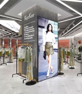 特大惊喜 祝贺KzrKze女装新店开业 !