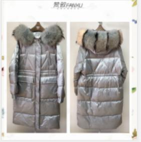 梵叙名品品牌女装集合2019年冬季羽绒服