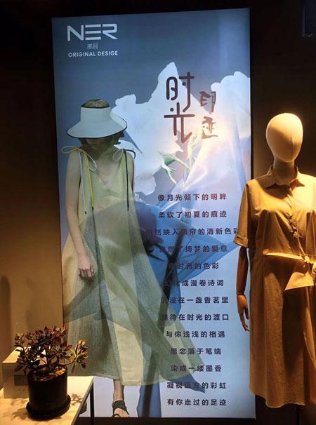 南耳2020夏季时尚新品发布会圆满落幕