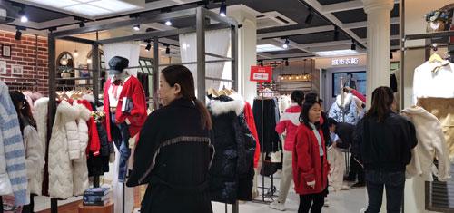 城市衣柜女装 温州龙湾滨海城市广场店时尚开业