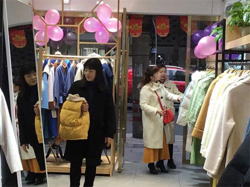 时尚不止 未来可期 金蝶茜妮女装再次迎来盛大开业!