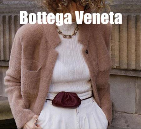 Bottega Veneta入侵迷你风 推出全新mini云朵包