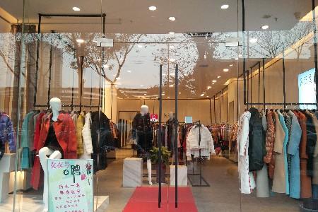 想开一家热卖的女装店 女衣号品牌折扣店满足你