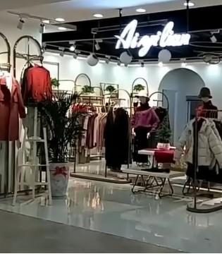 热烈祝贺爱依莲广东惠州惠东新店开业