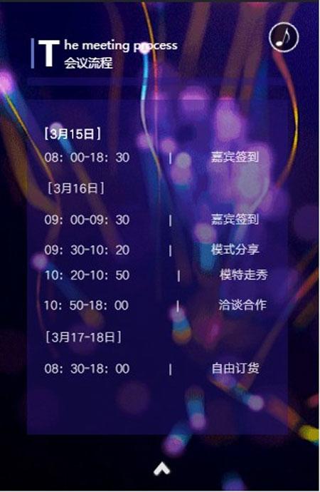 乔帛2020秋季新品招商会2020年3月16日盛大召开!