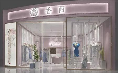 打开元旦的最为美方式 香西新店入驻最不能错过!