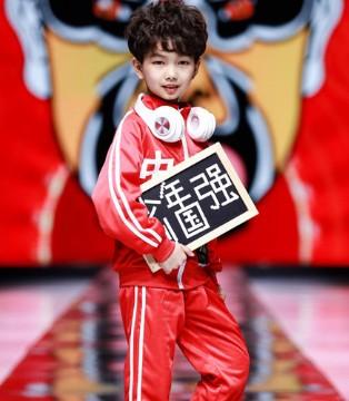 """中国少年说 2019中国""""T台星秀""""总决赛圆满落幕!"""