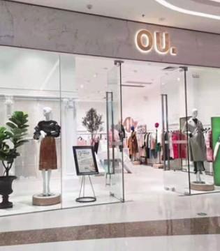 年末惊喜 欧点OU.品牌两家新店开业大吉