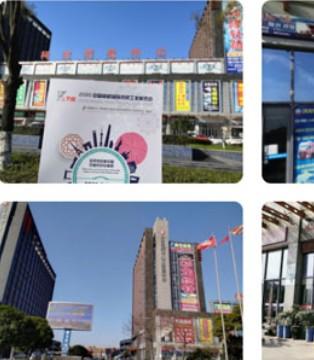 @所有人 2020年柯桥纺织工业展开年邀约已发出!