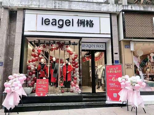 热烈祝贺例格LEAGEL贵州贵阳店、贵州遵义店开业大吉!