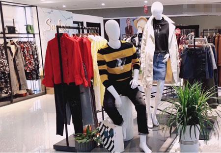 莎斯莱思男装尽显品牌魅力 再次掀起加盟热潮