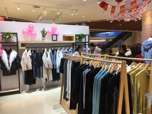 金蝶茜妮女装新店开业 一大波福利强势来袭!