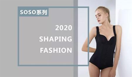 上新 解锁功能性塑身服饰魅力 传递曲线律动之美