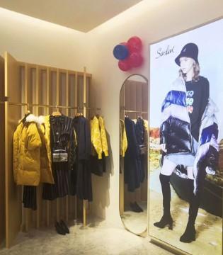 莎斯莱思品牌女装湖南新店开业 欢迎加盟