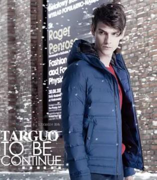 它钴Targuo男装:睿智男人的心之所选