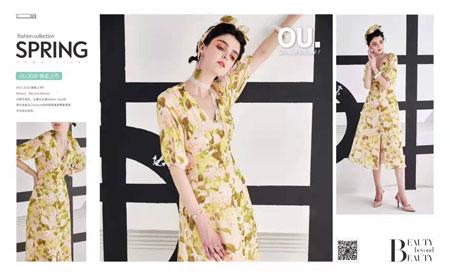 2020欧点OU.新品 新春服装一步到位