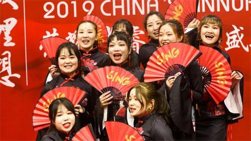 庆华年致理想 2019荣耀华睿颁奖盛典