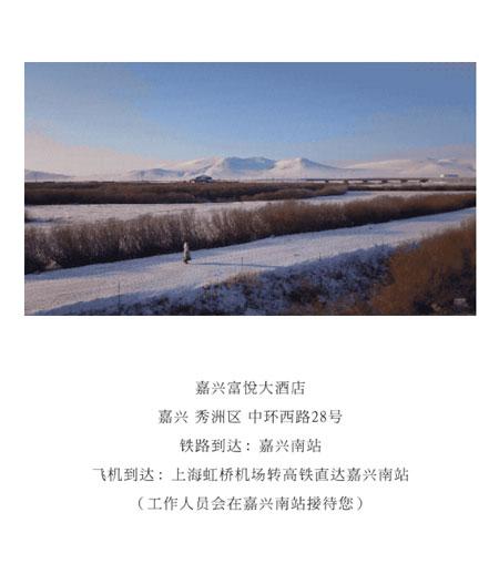 ZHUTI主提 2020秋新品发布会邀请函